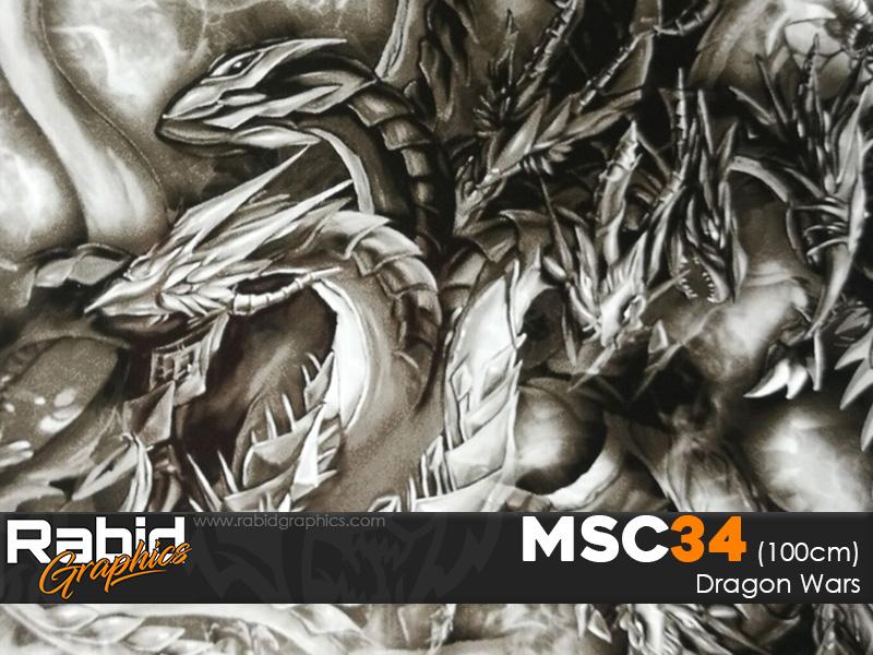 Dragon Wars (100cm)